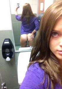 arsch selfie